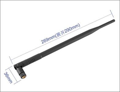 胶棒天线-P2901